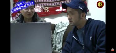 【出演情報】心霊調査ビッグサマー に投稿者として唐澤が出演!