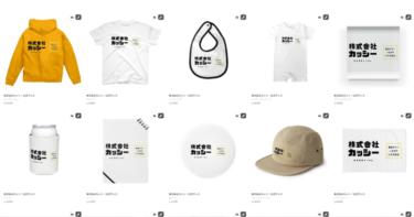 【株式会社カッシー】公式オンラインショップ開店!